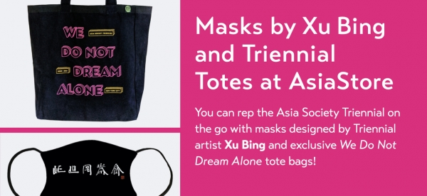 Asia Society Triennial masks and tote bags at AsiaStore