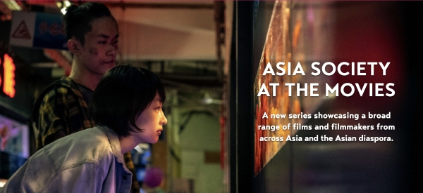 Asia Society at the Movies: A new series showcasing a broad range of films and filmmakers from Asia and the Asian diaspora