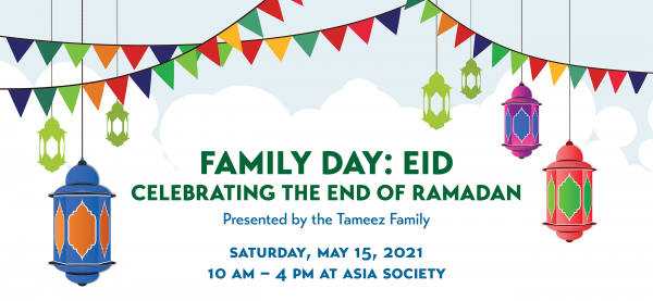 Family Day: Eid