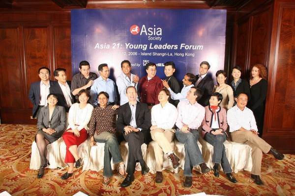"""Asia 20/20: Focus on the Future"" 