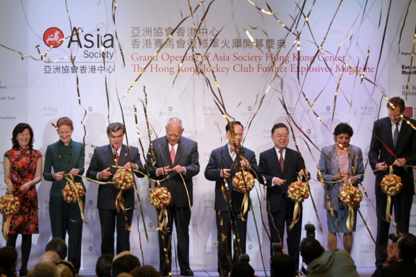 Streamers fly as a festive ribbon cutting marks the official opening of the Asia Society Hong Kong Center. (Bill Swersey/Asia Society)