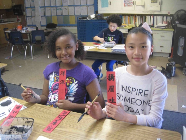 Students from Barnard Asian Pacific Language Academy