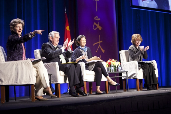 Anne Bryant, Executive Director, National School Boards Association; Terry Holliday, Commissioner of Education, Kentucky Department of Education; R. May Lee, Associate Vice Chancellor–Asia, New York University; Maureen McLaughlin, Director, International Affairs Office, U.S. Department of Education.