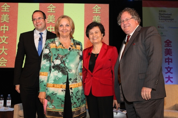 David Coleman, President, the College Board; Josette Sheeran, President and CEO, Asia Society; Xu Lin, Chief Executive, Confucius Institute Headquarters and Director-General of Hanban; Clayton Dube, Executive Director, USC U.S.–China Institute.