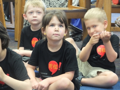 Incoming Chinese Immersion Kindergarten students at Downes Elementary School (Office of Governor Jack Markell)