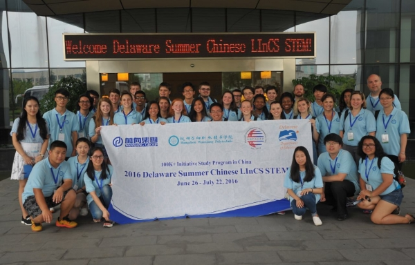 Delaware Chinese LInCS Program participants in Hangzhou, China (Delaware Chinese LInCS Program)