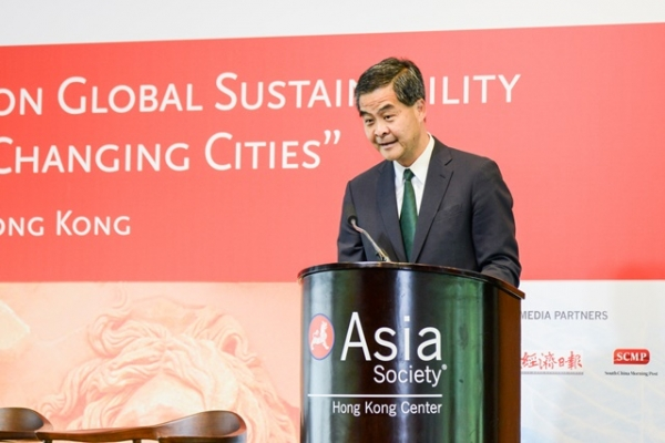 Leung Chun-ying, Chief Executive, made an opening address at the opening of the symposium.