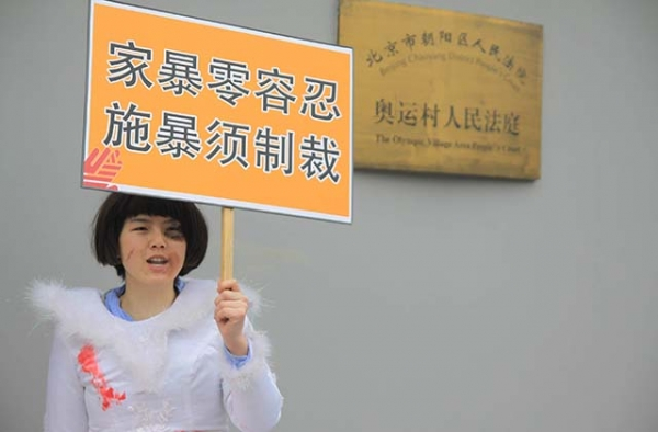 Chinese feminist Li Maizi leads a protest against domestic violence. (Li Maizi)
