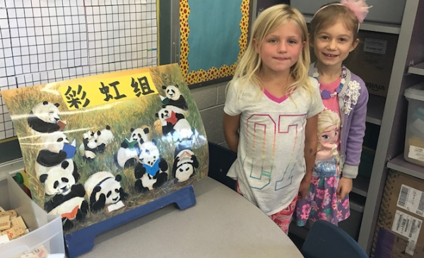Fun in first grade. (Jennifer Schmitz)