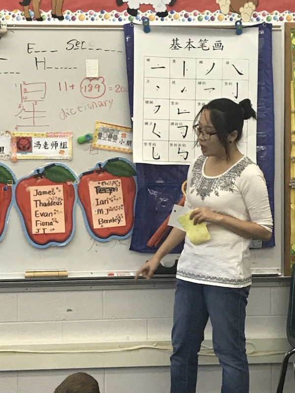 Feng Laoshi teaching first grade. (Jennifer Schmitz)