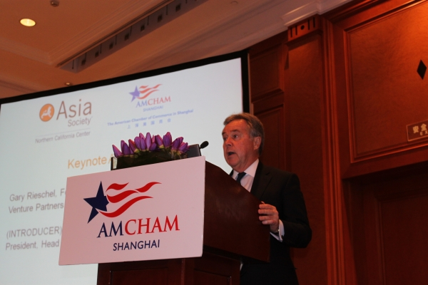 Ken Petrilla, Head of Wells Fargo Bank's China Desk, speaks at the Shanghai conference. (Photo: Asia Society)