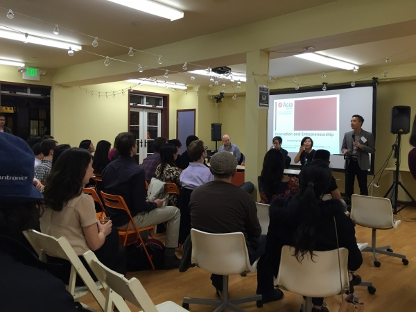 ASYPG Networking and Outreach Chair John Nguyen (Thrive Networks) introduces the discussion topic and panelists