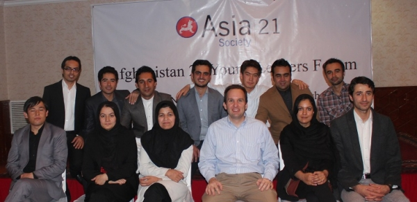 Afghan Young Leaders