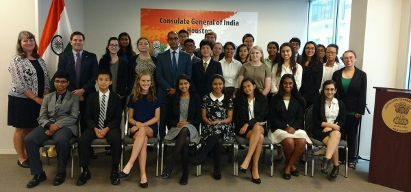 (Consulate General of India in Houston)
