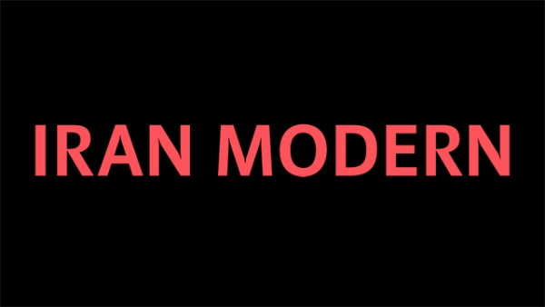 "Asia Society Museum's ""Iran Modern"" exhibition is on view from September 6, 2013 through January 5, 2014."