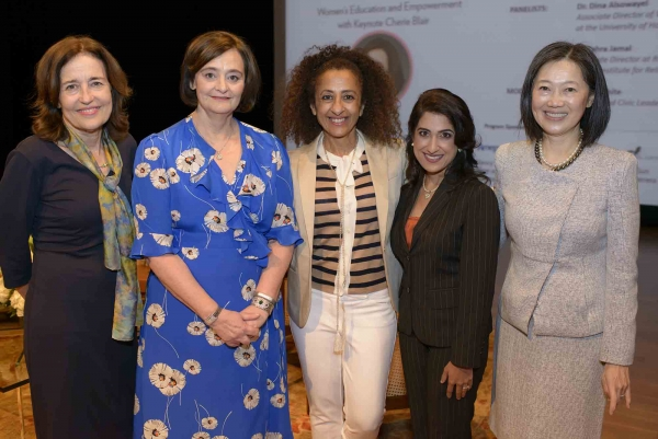 Left to Right: Andrea White, Cherie Blair, Dina Alsowayel, Zahra Jamal, and Anne Chao (Jeff Fantich)