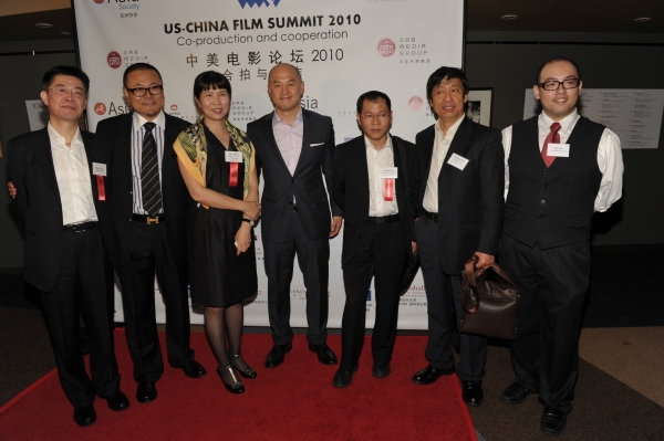 2010 U.S.-China Film Summit