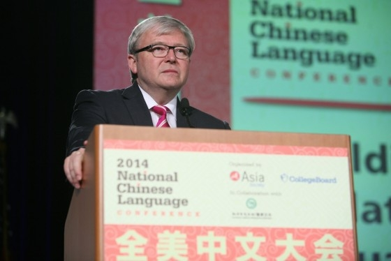 2014 NCLC: Former Australian Prime Minister Kevin Rudd dispelled myths about China.
