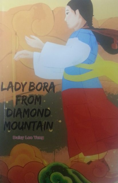 Cover of Lady Bora from Diamond Mountain