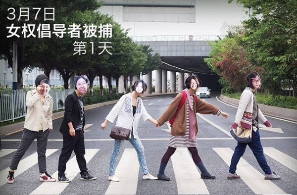 "A group of activists commemorates five feminists who remain detained in China. The caption reads ""March 7. Day 1 of the feminist activists' detention."""