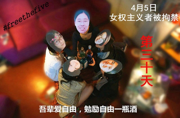 "Masked activists pose at a restaurant. The lower caption reads: ""Our generation loves freedom, and we encourage freedom with a bottle of alcohol."""