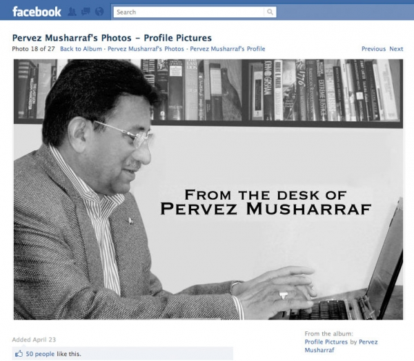 Your friend Pervez (facebook.com)