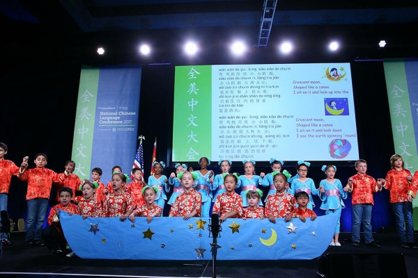 Houston Independent School District students perform at the opening plenary. (David Keith/David Keith Photography)