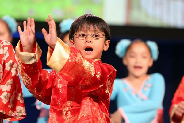 A Houston Independent School District student performs at the opening plenary of the 2017 National Chinese Language Conference in Houston. (David Keith/David Keith Photography)