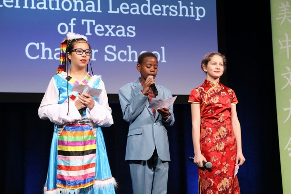 Students from the International Leadership of Texas Charter School perform at the lunchtime plenary. (David Keith/David Keith Photography)