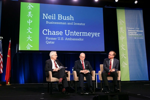 "(L to R) Charles Foster, Chase Untermeyer, and Neil Bush speak at the third plenary session, ""Houston: Witnessing and Energizing Comprehensive Sino-American Ties."" (David Keith/David Keith Photography)"