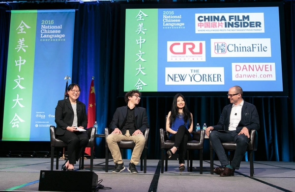 "(L to R) Journalists Xiaohong Lv, Jeremy Goldkorn, Jiayang Fan, and Jonathan Landreth discuss the U.S. and China ""telling each other's story."" (David Keith)"