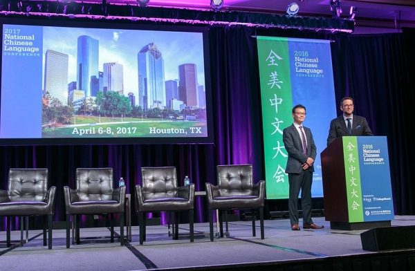 Asia Society's Jeff Wang (L) and College Board's Bob Davis look ahead to the 2017 National Chinese Language Conference in Houston. (David Keith)