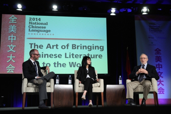 Jonathan Stalling, University of Oklahoma; Sylvia Li-chun Lin, writer and translator; Howard Goldblatt, writer and translator.