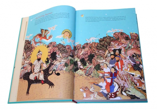 Each page is a collage of traditional forms culled from thousands of illustrated manuscripts, lithographs and miniatures dating from the 14th to 19th centuries. (Hamid Rahmanian)