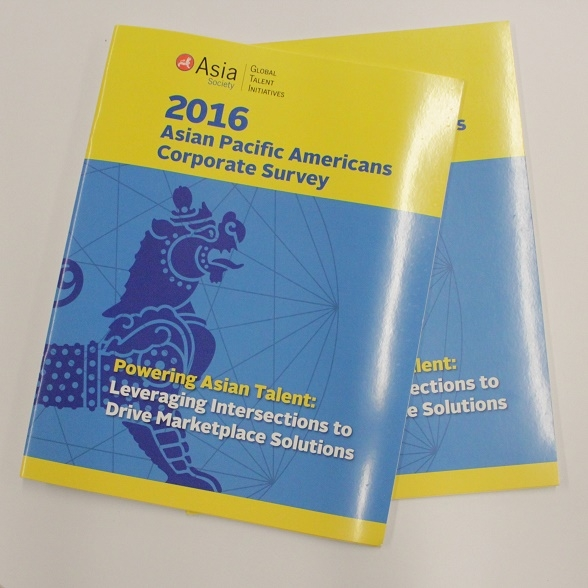 Paper copies of the 2016 APA Corporate Survey were available for all conference participants (Stesha Marcon).