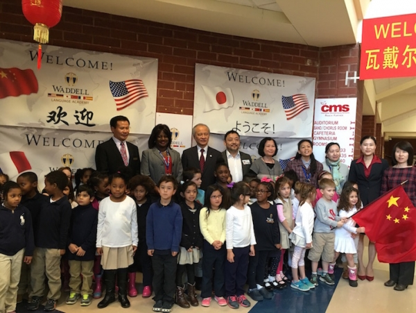 Ambassador Cui, Chinese Ambassador to the U.S., visited the school through the Confucius Institute in Charlotte.  (Waddell Language Academy)