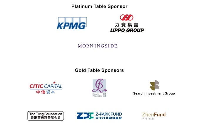Platinum sponsors: KPMG, Lippo Group, Morningside; Gold sponors: Citic Capital, Grace Financials, Search Investment Group, The Tung Foundation, Z-Park Fund, Zhen Fund