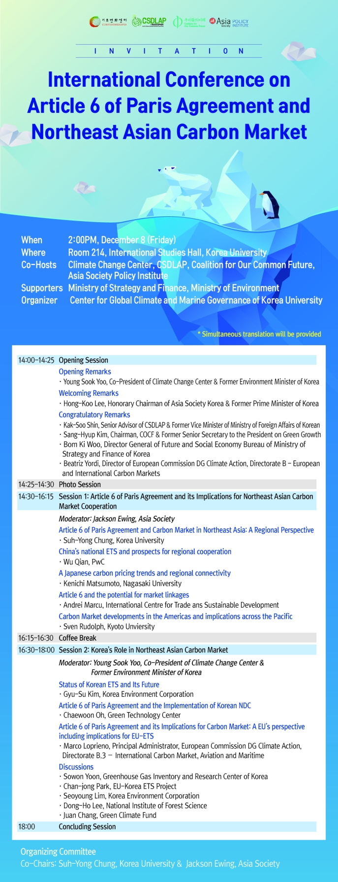 Paris Agreement Article 6 Conference Flyer