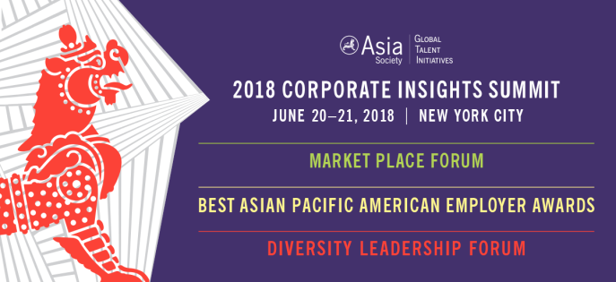 2018 Corporate Insights Summit