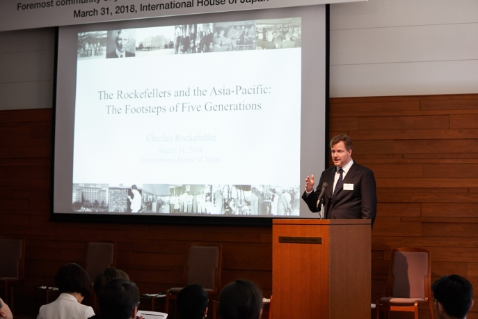 Charles Rockefeller addresses an audience at the International House of Japan
