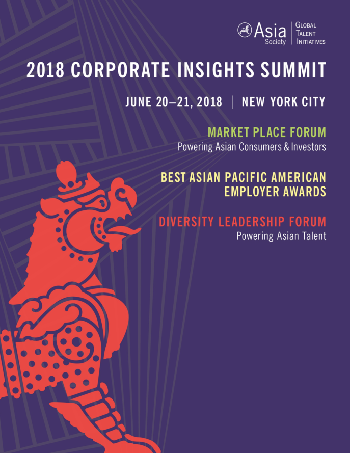 2018 Corporate Insights Forum