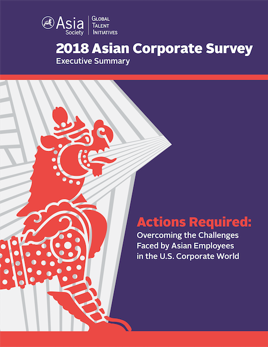 2018 Asian Corporate Survey Executive Summary