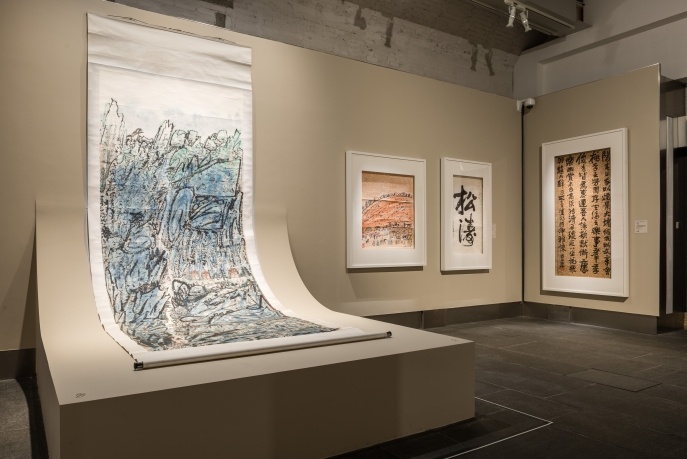 Installation view of The Hong Kong Jockey Club Presents — Painting Her Way: The Ink Art of Fang Zhaoling. Photo: Scott Brooks.