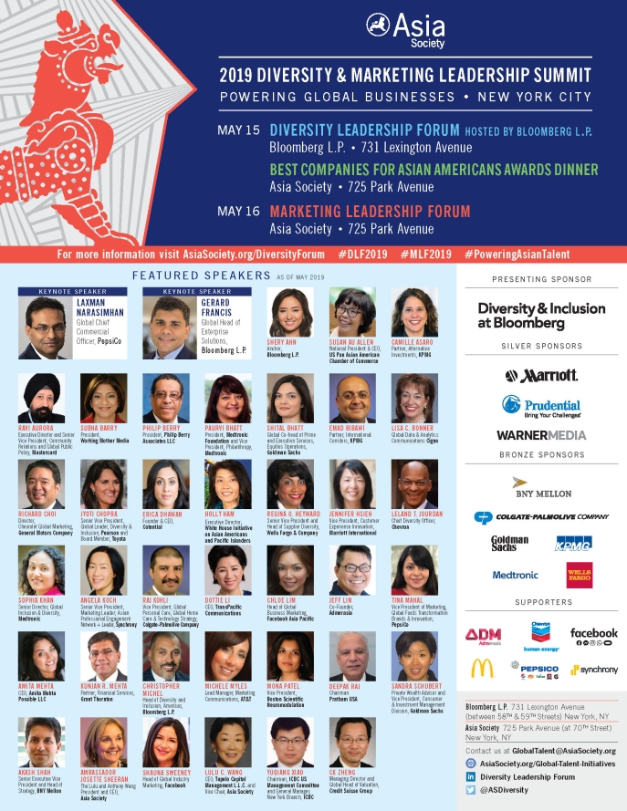 2019 Diversity and Marketing Leadership Forum Flyer-All Speakers