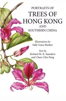 Trees of Hong Kong - Sally Bunker