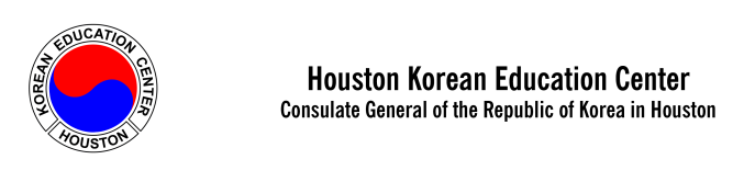 Korean Education Center and Consulate General of the Republic of Korea in Houston