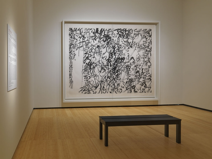 Installation view of Wang Dongling: Ink in Motion