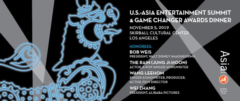 U S Asia Entertainment Summit Asia Society