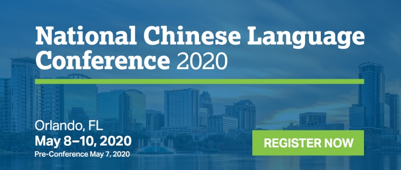 NCLC 2020 Register Now
