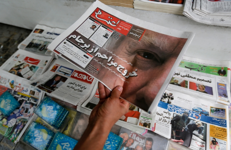 Iranian newspapers report on President Donald Trump's withdrawal from the Iran Nuclear Deal